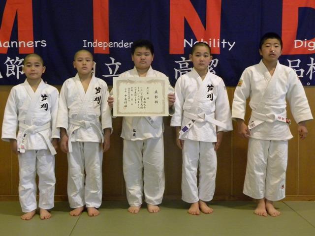 全国少年柔道大会県予選の結果 -...